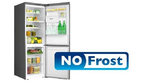 Обычно холодильники с No Frost работают громче, чем модели без такой технологии