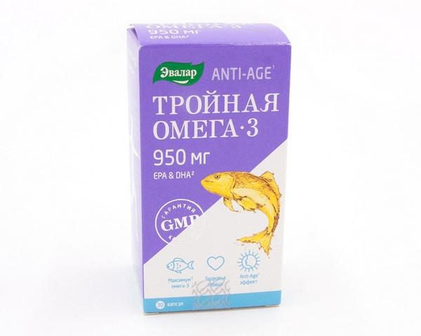 Тройная Омега-3, 950 мг от Эвалар