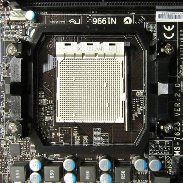Энергопотребление – вопрос крайне важный, ведь нужно рассчитывать сколько каждый компонент ПК потребляет, особенно процессор