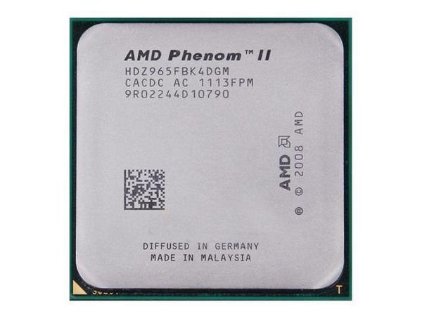 PHENOM II X4 965 BLACK EDITION
