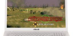 ASUS R702UB-BX284T