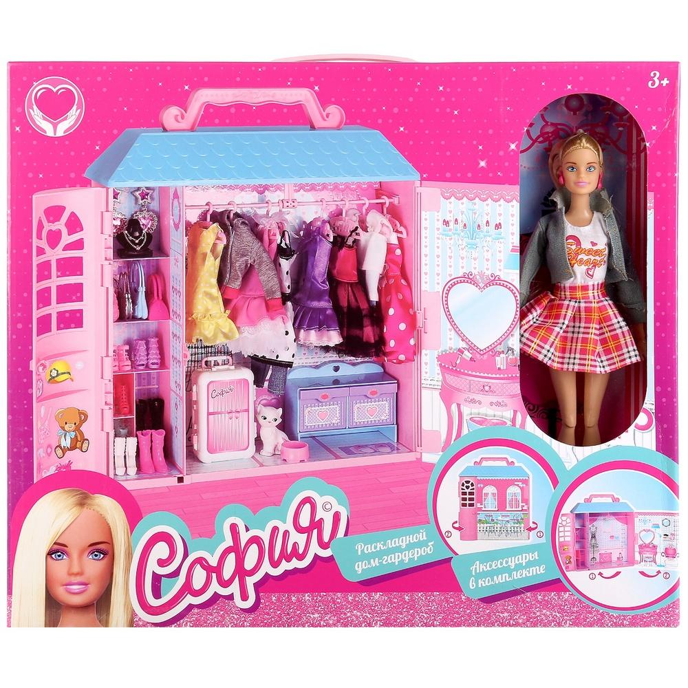 Кукла Карапуз София с гардеробом