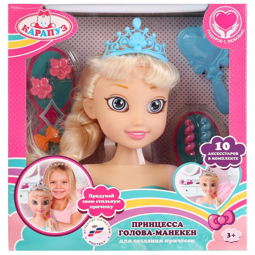 Кукла-торс Карапуз Принцесса в бирюзовом платье