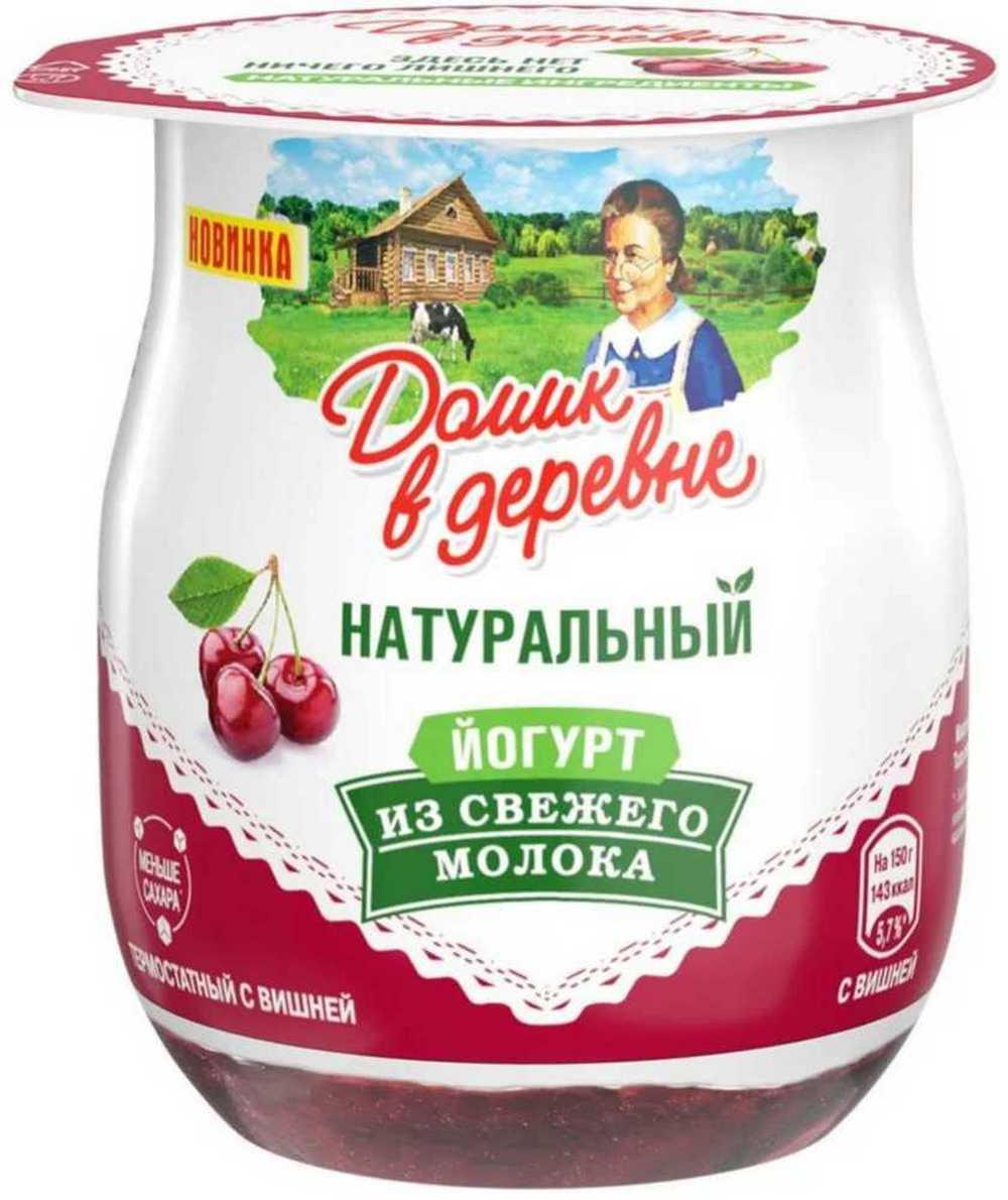 Йогурт Домик в деревне