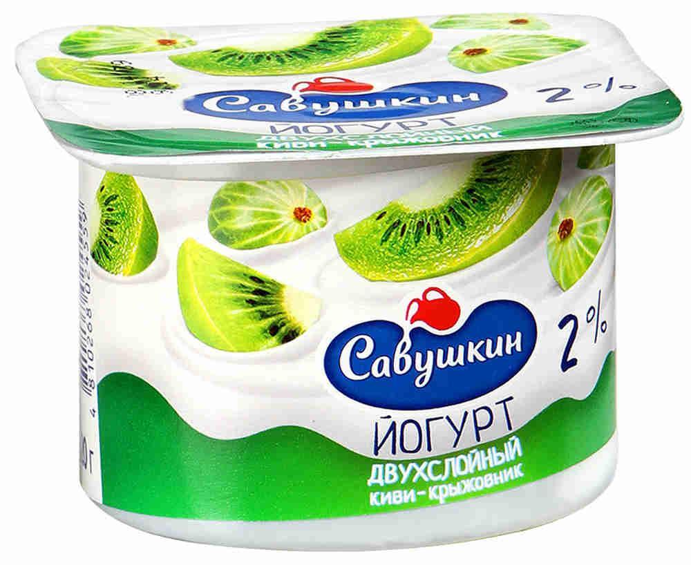 Йогурт Савушкин