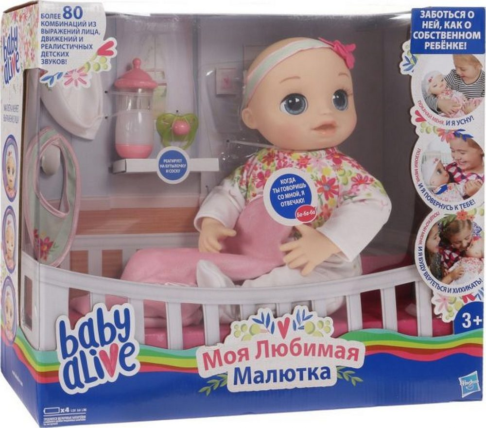 Hasbro Baby Alive Любимая малютка