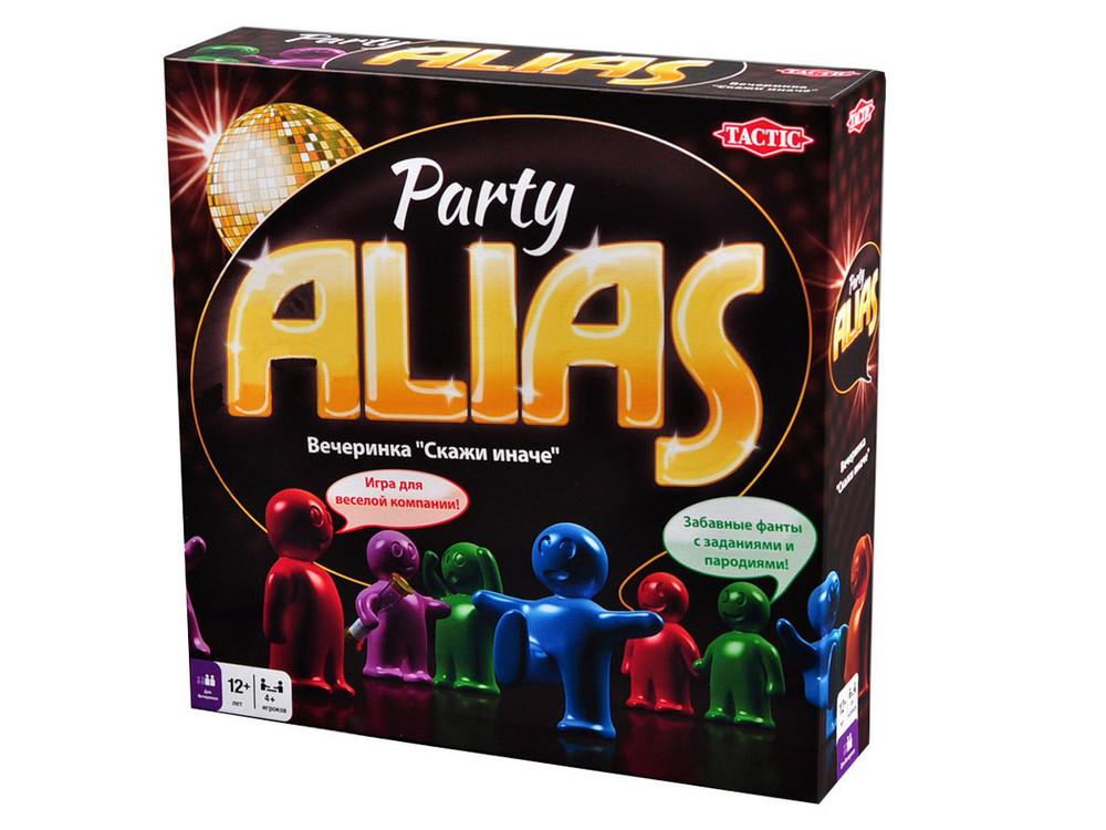 Alias Party 2