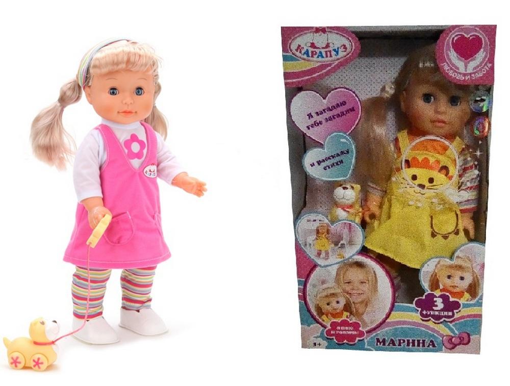 Интерактивная кукла с щенком Карапуз