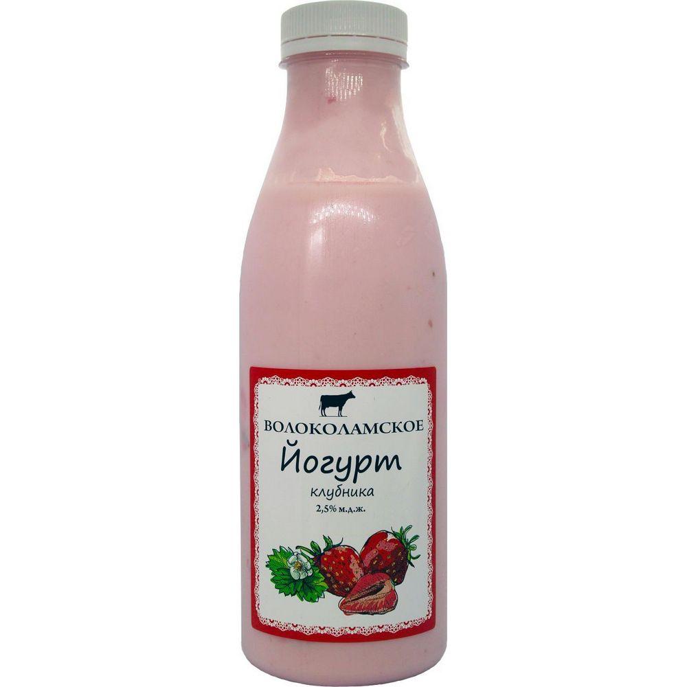 Питьевой йогурт Волоколамское