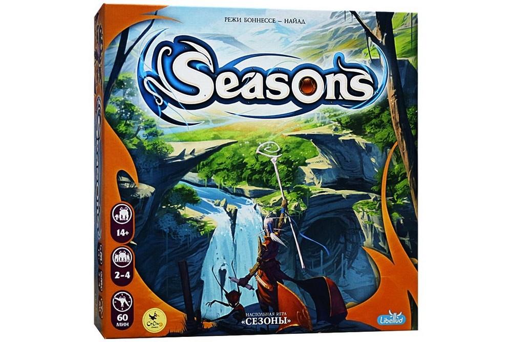Сезоны