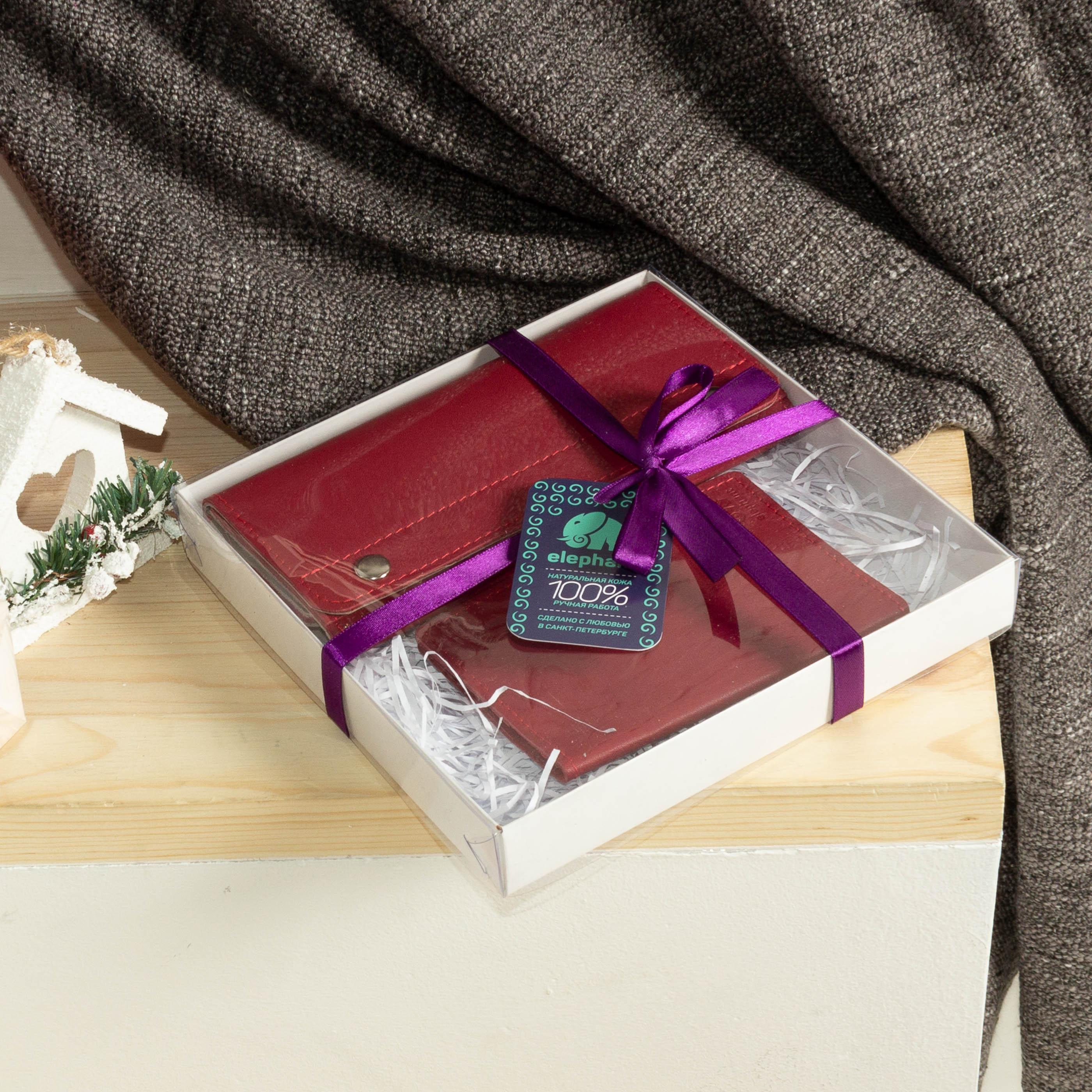 Кошелек или портмоне на подарок должны быть отличного качества