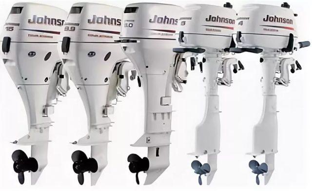 Моторы от Johnson