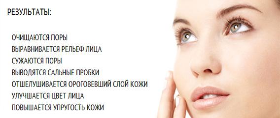 Положительные эффекты от ультразвуковой чистки