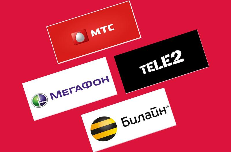 Выбирайте того оператора, тариф и качество связи вас полностью устроят