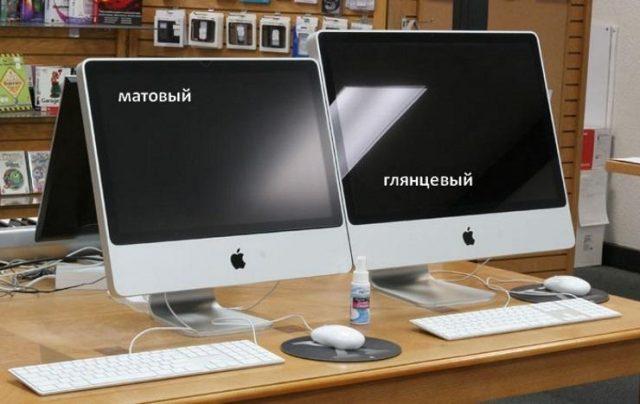Матовый и глянцевый экран