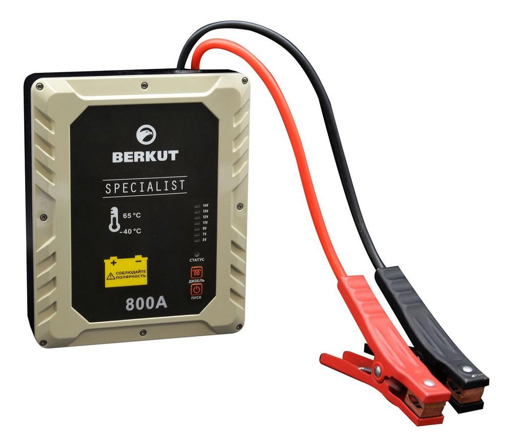 BERKUT Specialist JSC-800C