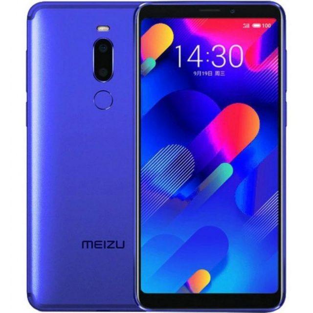 Meizu M8 64 ГБ