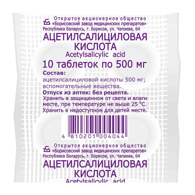 Дешевые таблетки от зубной боли: Некст в списке недорогих, самых эффективных и мощных обезболивающих, как быстро им обезболить