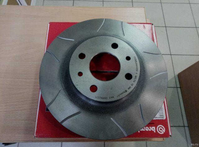 BREMBO MAX 09.8903.75