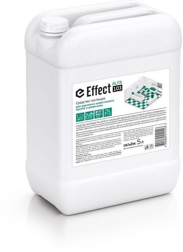 EFFECT СХЗ ALFA 103 чистящее средство для удаления известкового налета и ржавчины