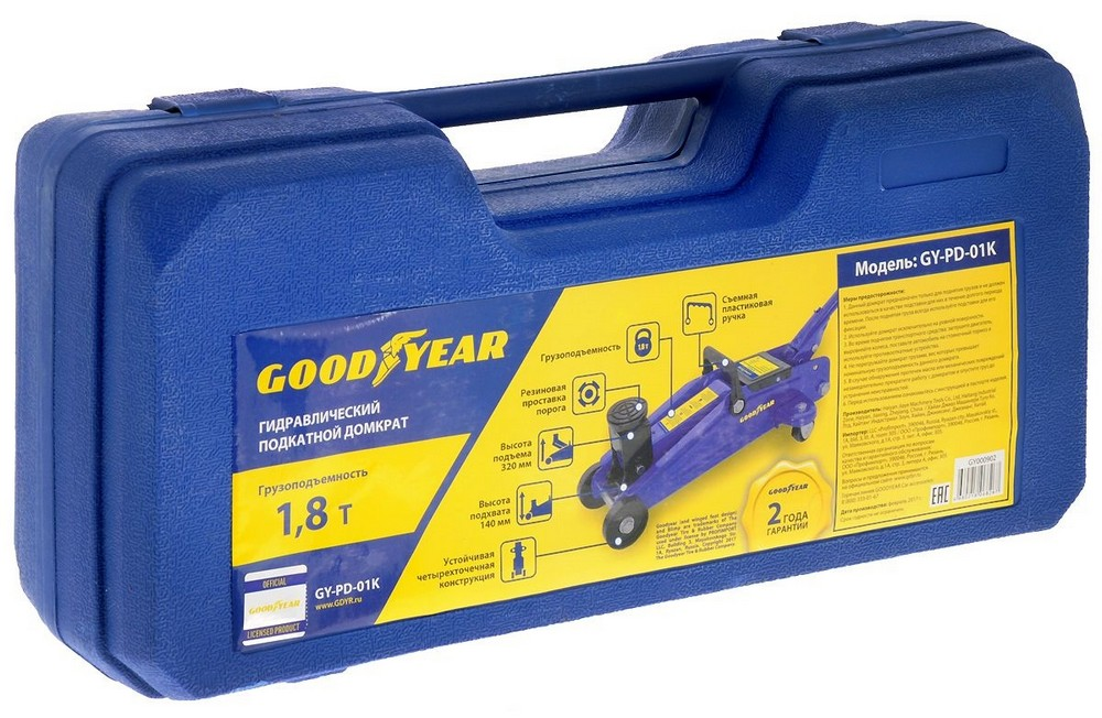 GoodYear GY-PD-01K