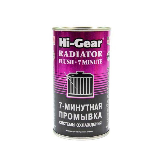 Hi-Gear Radiator Flush — 7 minute