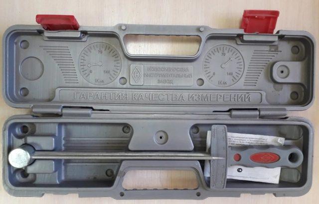 КМШ-140 НИЗ 2774-140