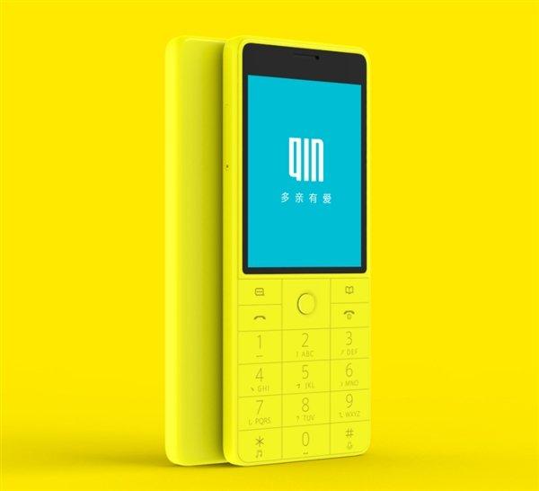 Кнопочный телефон Xiaomi