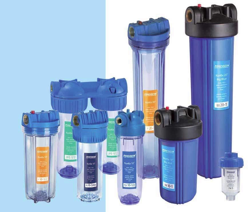Различные размеры фильтров магистральной очистки