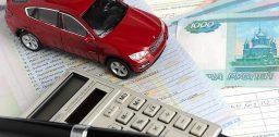 При взятии потребительского кредита, машина не находится в залоге