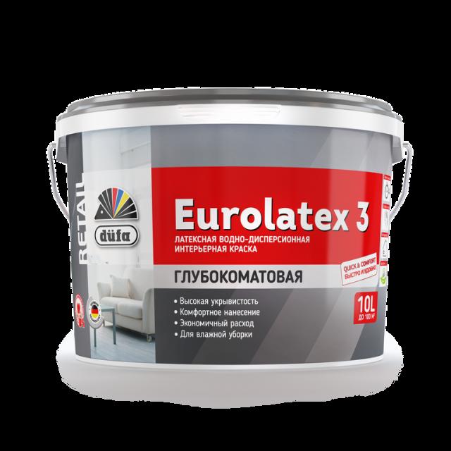 Краска «Retail Eurolatex 3» от «Dufa»