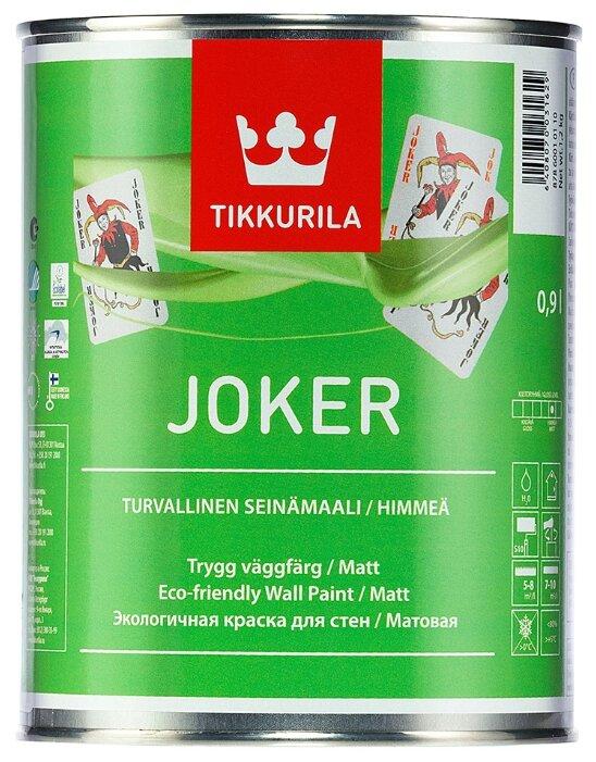 Краска «Joker» от «Tikkurila» акриловая