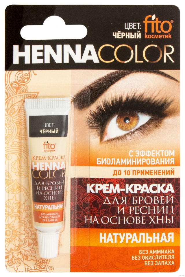 Henna Color «Фитокосметик»