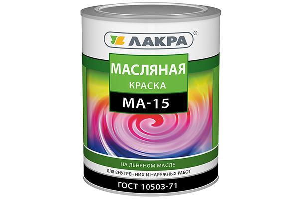 L-a-MA-15.jpg