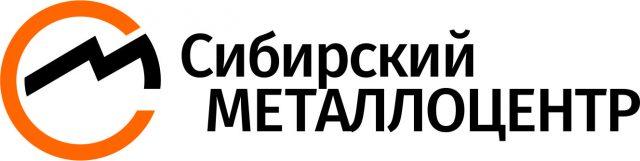 СИБИРСКИЙ МЕТАЛЛОЦЕНТР