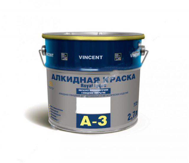 Vincent А-3