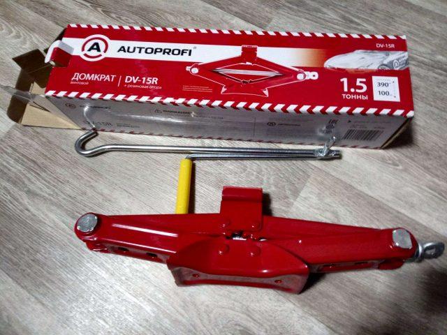 AUTOPROFI DV-15R