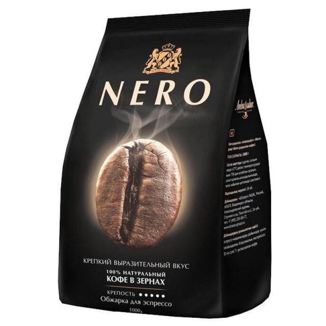 Ambrassador Nero