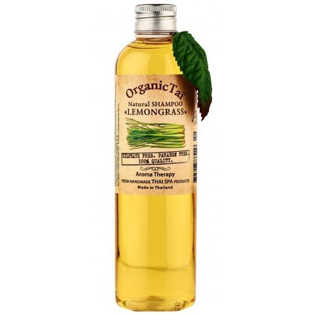 Organic Tai Lemongrass