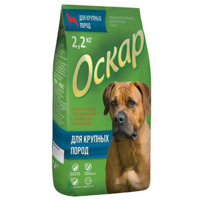 Оскар сухой корм для крупных собак