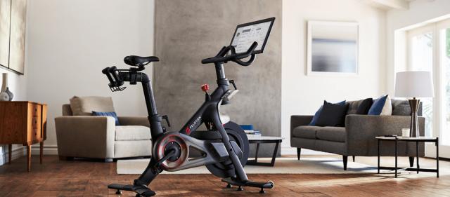Велотренажёр (велостанок) — тренажёр, имитирующий велосипед, спортивный тренажёр