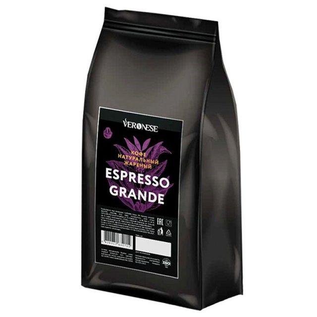 Veronesse Espresso Grande